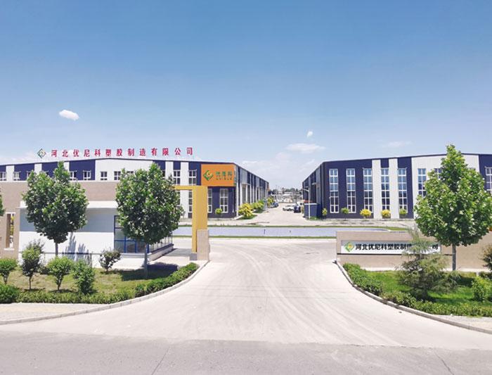 优尼科工厂大门